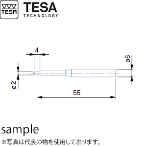 TESA(テサ) No.00760082 φ2mm円筒付測定子 超硬 PROBE SMALL CYLINDR. FACE TC 2