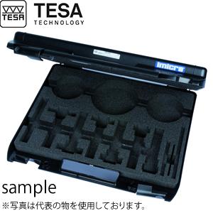 TESA(テサ) No.00863017 収納ケース セット用 CASE SET IMICRO 100-200