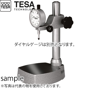 TESA(テサ) No.01639008 測定スタンド MEASURING SUPPORT INTERAPID