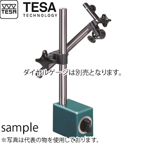TESA(テサ) No.01639017 マグネットスタンド 標準モデル MAG. SUP. STANDARD MOD.