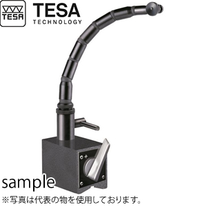 TESA(テサ) No.01639020 マグネットスタンド フレキシブルアーム付モデル MAG. SUP. FLEXBAR ARM