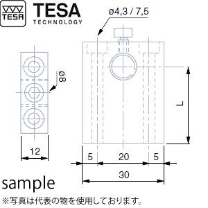 TESA(テサ) No.02660048 VDEホルダー 締付けスリーブとネジ付 φ8mm L28mm PROBE HOLDER VDE 28