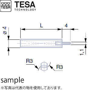 TESA(テサ) No.02660072 楕円形2×R3 ピン付測定子 同軸型 超硬 L60mm MEASURING INSERT VHC 60