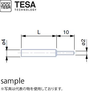 TESA(テサ) No.02660074 φ2mmピン付測定子 球状測定面 超硬 L40mm MEASURING INSERT VHD 40