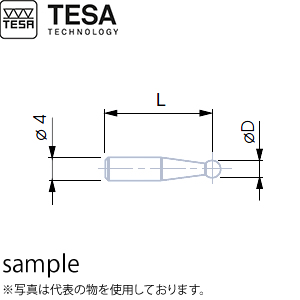 TESA(テサ) No.02660076 φ3mm超硬ボール付測定子 L20mm MEASURING INSERT VHE 20