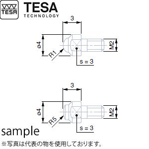 TESA(テサ) No.03510103 球面測定子 超硬 R5mm MEASUR.INS.SPHERICAL