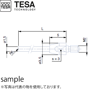 TESA(テサ) No.03510203 球面測定子 超硬 R5mm L26mm MEASURING INSERT L=26