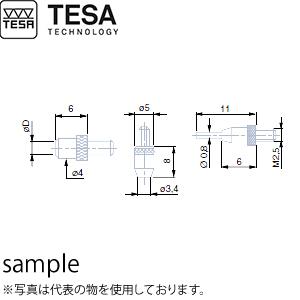 TESA(テサ) No.03510802 フラット測定面付測定子 超硬 Dφ2.5mm MEASURING INSERT TN70W