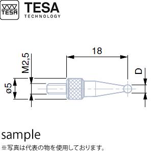 TESA(テサ) No.03560058 ボ-ル付測定子 超硬 D8mm BALL CONT.TYP.TC DIA.8mm