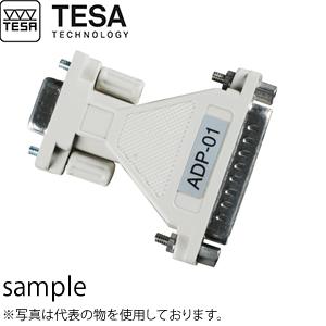 TESA(テサ) No.04761017 アダプター ADP-01 ADAPTER ADP-01 TESA