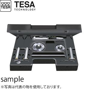 TESA(テサ) No.06130235 デジタルマイクロメーター イミクロキャパ 部分セット SET IMICRO CAPA PART.100-200