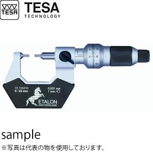 TESA(テサ) No.072116407 高精度マイクロメーター エタロン マイクロラピッド226 MICRORAPID ETALON 226 25-50