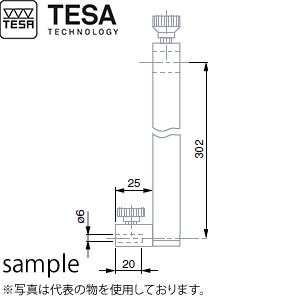 TESA(テサ) No.S07001622 測定範囲拡張用ホルダー L=302mm・長大タイプ PROBE No.S07001622 PROBE FIXING ARM L=302mm, フォーシーズンギャラリー:28377462 --- officewill.xsrv.jp