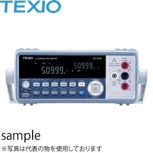 テクシオ(TEXIO) DL-2141 4・1/2桁デュアルディスプレイ・デジタルマルチメータ USB標準装備