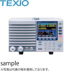 テクシオ(TEXIO) 175W LSG-175 LSG-175 電子負荷装置 電子負荷装置 175W, 全機種対応 スマホケース専門 CoCo:5ba2ac73 --- officewill.xsrv.jp