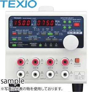 テクシオ(TEXIO) LW151-151DV7A 多入力電子負荷装置 2ch