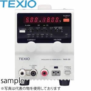 テクシオ(TEXIO) PA18-1.2BVT デジタル表示小型直流安定化電源 (ドロッパ方式)