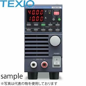 テクシオ(TEXIO) PS6-66A スイッチング直流安定化電源 (スイッチング方式) 400Wタイプ