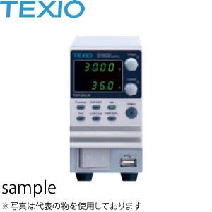 テクシオ(TEXIO) PSW-360M160 ワイドレンジ直流安定化電源 (スイッチング方式) (360W/0-160V/0-7.2A)