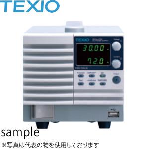 テクシオ(TEXIO) PSW-720L30 ワイドレンジ直流安定化電源 (スイッチング方式) (720W/0-30V/0-72A)