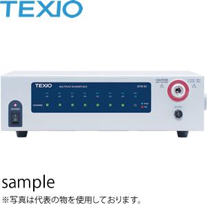 素晴らしい品質 テクシオ(TEXIO) STW-S1 スキャナボックス 8ch/unit HV端子, Honeyshop:b0886dfd --- statwagering.com