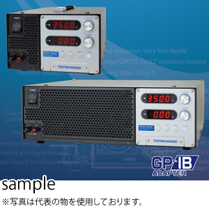 高砂製作所 GP035-5mk2 シリーズレギュレータ方式 高速応答・超低リップル直流電源