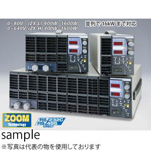 高砂製作所 ZX-400LA 可変CV/CC方式ズーム直流電源装置(RS-232C対応版)