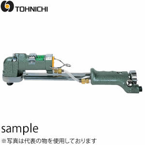 東日製作所 ALS50N 半自動エアトルク リミットスイッチ付 低仮締めタイプ