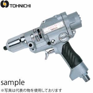 東日製作所 AURLS12.5N ユニトルク リミットスイッチ付 【受注生産品 ※注文時はトルク値を指定してください】
