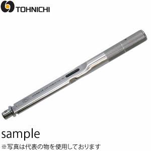 東日製作所 CSP25N3X10D-MH シグナル式 トルクレンチ 【受注生産品 ※注文時はトルク値を指定してください】