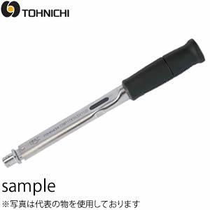 東日製作所 CSP420NX22D シグナル式 トルクレンチ 【受注生産品 ※注文時はトルク値を指定してください】