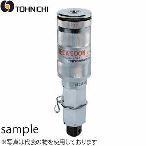 東日製作所 DECA3000N デカ10倍トルク増力装置 【受注生産品 ※注文時はトルク値を指定してください】