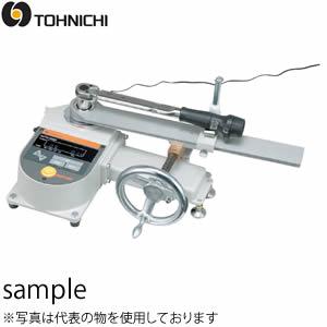 東日製作所 DOTE20N3-M トルクレンチテスタ 不確かさ校正証明書付