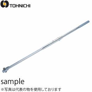 東日製作所 DQLE1000N2 シグナル式 トルクレンチ プリセット形