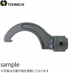 東日製作所 FH15DX45 トルクレンチ用フックヘッド