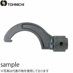 トルクレンチ用 交換ヘッド 東日製作所 送料無料カード決済可能 FH15DX52 上質 トルクレンチ用フックヘッド