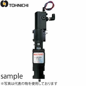 東日製作所 ME126N マルチユニット 【受注生産品 ※注文時はトルク値を指定してください】