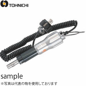東日製作所 RNTDLS260CN ポカヨケ トルクドライバ 【受注生産品 ※注文時はトルク値を指定してください】