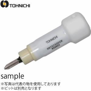 東日製作所 RNTDZ260CN 絶縁トルクドライバ 【受注生産品 ※注文時はトルク値を指定してください】