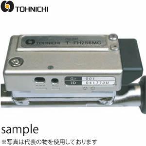 東日製作所 T-FH256MC リモートシグナル 発信機