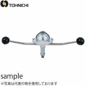 東日製作所 T1000N-S 直読式 トルクレンチ 置針付