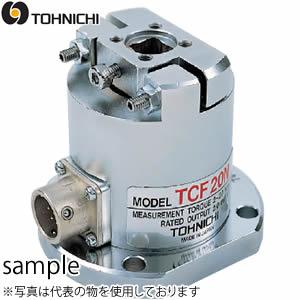 東日製作所 TCF02N 固定式トルクセンサ
