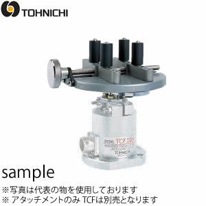 東日製作所 TTF11 TTF 型テーブルアタッチメント