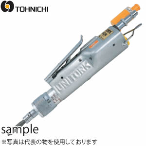 東日製作所 U120CN ユニトルク 【受注生産品 ※注文時はトルク値を指定してください】