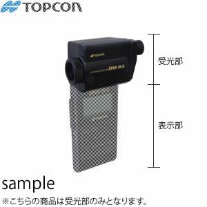 トプコン BM-9A02D 輝度計受光部のみ