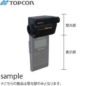 トプコン BM-9A20D 輝度計受光部のみ