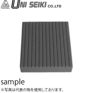 ユニセイキ セラミック角テーブル 溝有 寸法:80×100×15mm [配送制限商品]