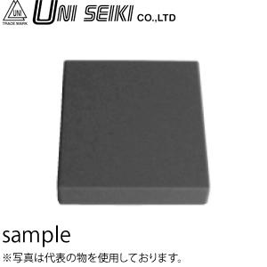 ユニセイキ セラミック角テーブル 溝無 寸法:70×80×15mm [配送制限商品]