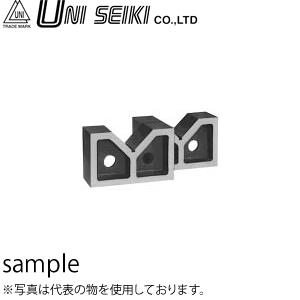 ユニセイキ 鋳鉄製精密ヤゲン台 B型 A級 2個1組 呼び125mm 寸法:127×79×51×60mm [配送制限商品]