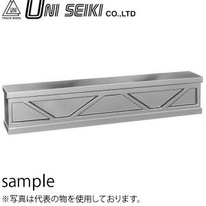 ユニセイキ 長細形据置定盤 呼び750mm 寸法:750×150×100mm [配送制限商品]